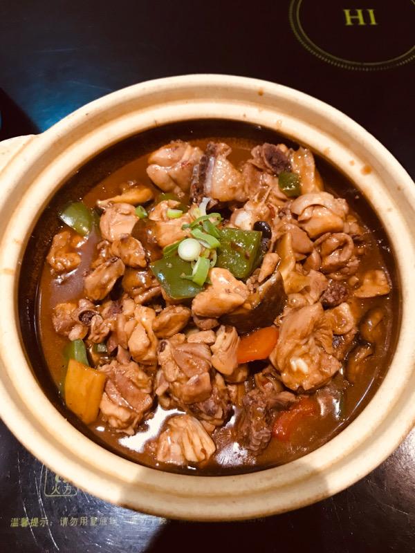 Chef's Chicken Pot 土味黄焖鸡