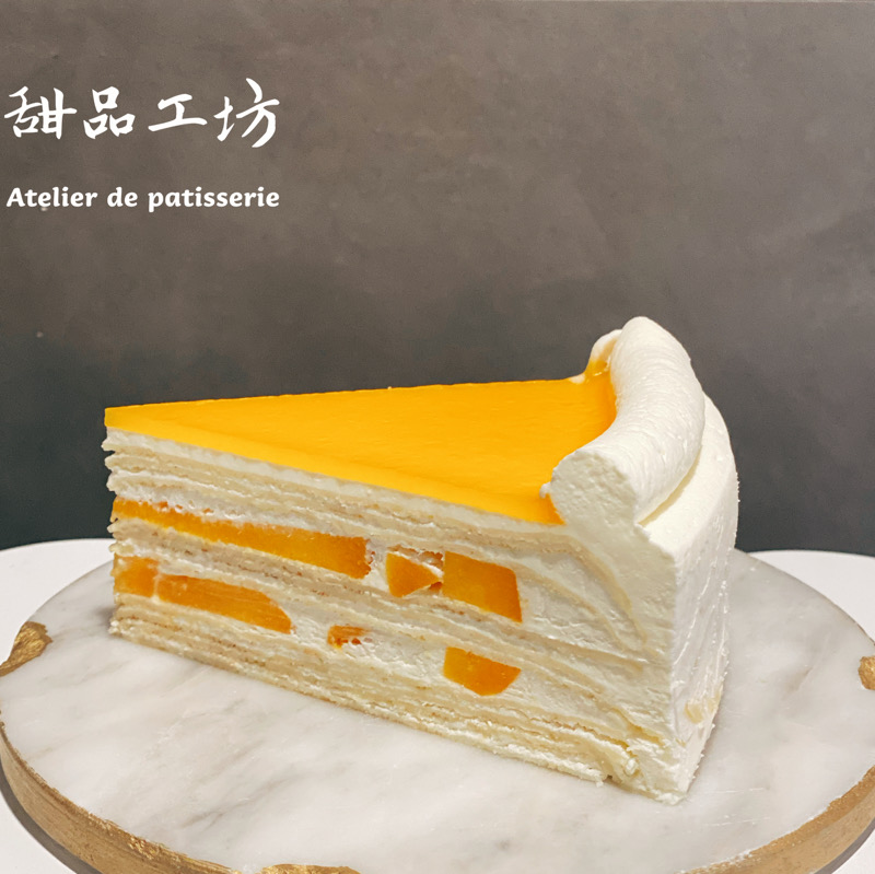 Millecrepe mangue