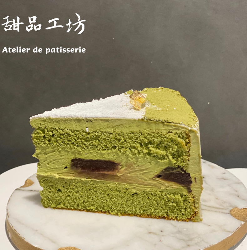 Le part de matcha&hricot rouge