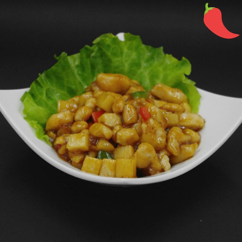 Poulet Kong Bao