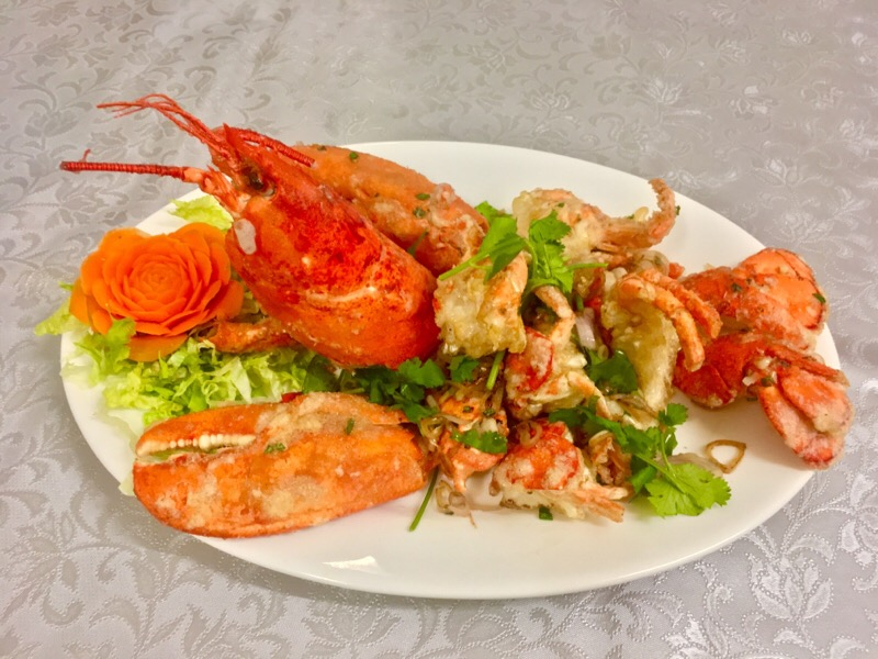 A24 Lobster with salt and pepper