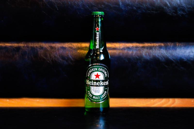 BH Heineken 🇳🇱