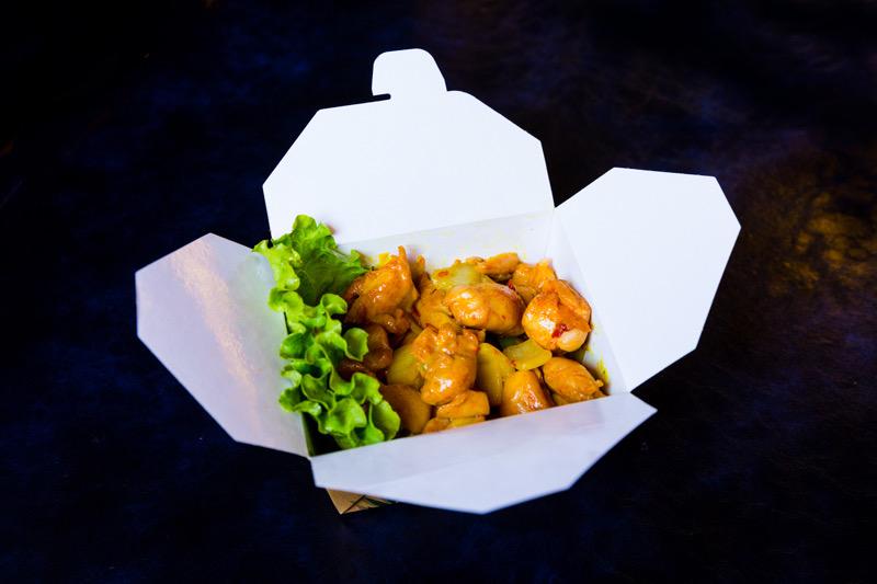 P1D Poulet au curry