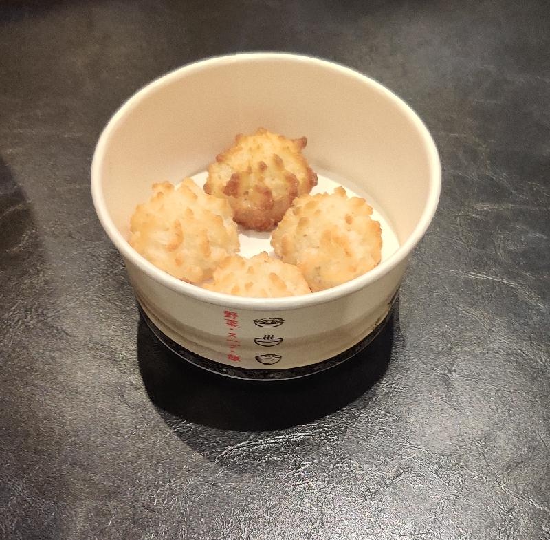 D11 Mini pâtisserie à la noix de coco 🥥