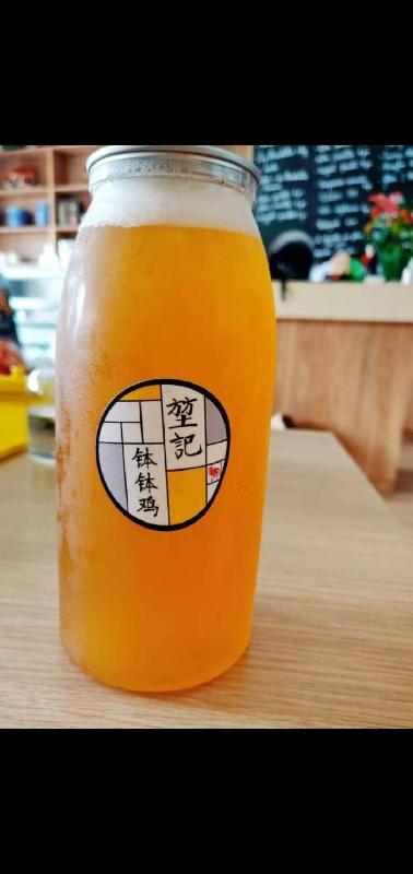 特调手打香水柠檬茶 550ml