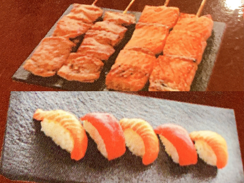 F34(+2 saumon,2thon)
