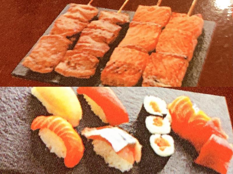 F54 (+2 saumon, 2 thon)