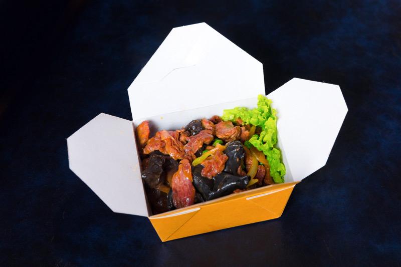 P1C   poulet sautée champignons noirs